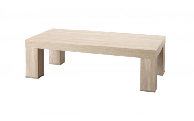 Table de salon Orange 170,00 €
